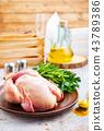 raw chicken 43789386