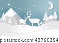 คริสต์มาส,คริสมาส,หิมะ 43790354
