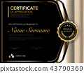 diploma certificate template black and gold color. 43790369