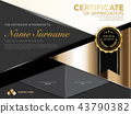 diploma certificate template black and gold color. 43790382