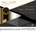 diploma certificate template black and gold color. 43790383