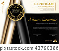 award, certificate, diploma 43790386
