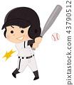baseball, baseballs, baseball player 43790512