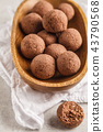 Raw vegan balls from nuts and cocoa 43790568