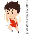 육상 선수 남성 43790681