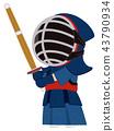 kendo, fencer, swordsman 43790934