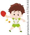 桌球 乒乓球 成熟的女人 43791440