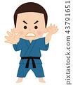 柔道 黑带 武术 43791651