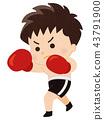 권투 선수 남성 43791900