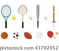 运动 体育用品 插图 43792052