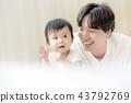 아기, 육아, 한국인 43792769
