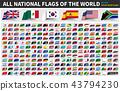美國 國家 旗幟 43794230