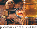 Arabic tea with spices in armudu glass 43794349