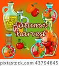 Poster or card with decorative glass bottles with pickled ripe vegetables. Theme of harvest and 43794645