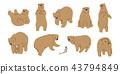 Bear vector polar Bear icon logo cartoon fish 43794849