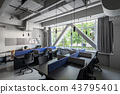 Stylish office in loft style with gray walls 43795401