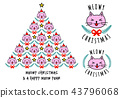 Christmas card with cute cat tree, vector 43796068