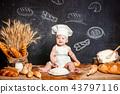 baby, boy, bread 43797116