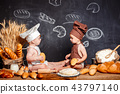baby, child, bread 43797140