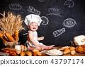 boy, bread, child 43797174