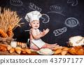 boy, bread, child 43797177