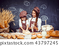 cooking, bread, daughter 43797245