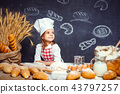 girl, chef, bread 43797257