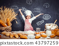 girl, chef, bread 43797259
