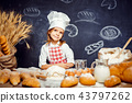girl, chef, bread 43797262