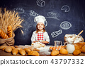girl, chef, bread 43797332