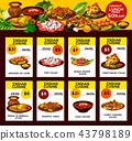 Indian restaurant menu offer cards 43798189