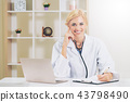 Young female doctor working in hospital office. 43798490