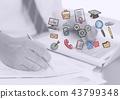 Man, Writing, Illustration 43799348