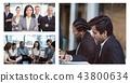 Business, Team, Teamwork 43800634