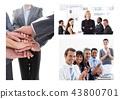 Business, People, Businessman 43800701