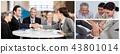 Meeting Teamwork Business 43801014