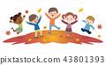 孩子們跳 43801393