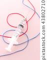 注射器 43802710