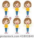 女性的面部表情集 43803840
