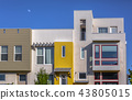 Modern building in downtown Daybreak 43805015