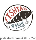 Fishing time. 43805757