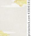 Sum-Background-Gold Foil-Clouds-Rose 43806181