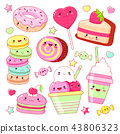 Set of cute sweet icons in kawaii style 43806323