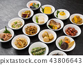 side dish, japanese food, japanese cuisine 43806643