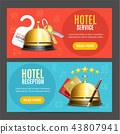 Hotel Reception Service Banner Horizontal Set with Realistic Detailed 3d Elements. Vector 43807941