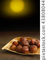 เกาลัด,เบอร์รี่,อาหาร 43808044