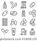 Pills and capsules icons set. Vector illustration. 43808130