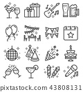 Party, Birthday, celebration line web icons set. 43808131