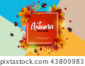 Autumn Illustration with Colorful Falling Leaves, Chestnut and Lettering on Abstract Colorful 43809983