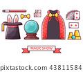Magic Show Icons 43811584